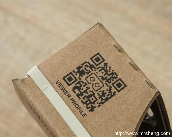 cardboard2qr